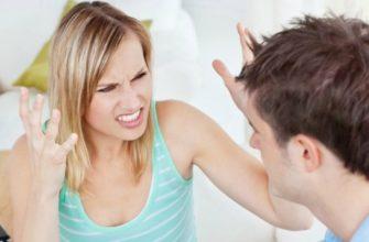 ПМС: как с ним бороться