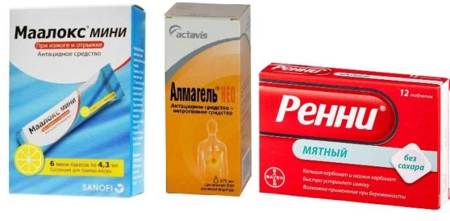 Препараты от изжоги у беременных