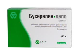 Бусерелин при эндометриозе