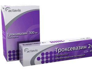 Троксевазиновая мазь при мастопатии