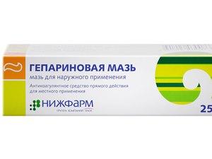 Гепариновая мазь при мастопатии