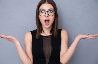 Скрытый хламидиоз у женщин