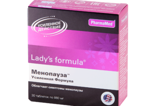 Ледис Формула Менопауза
