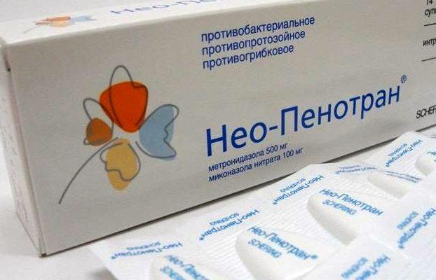 Нео-Пенотран от молочницы