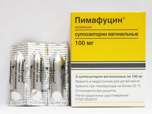 Свечи Пимафуцин для лечения молочницы у женщин