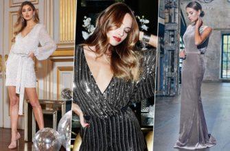 Актуальный цвет платья на Новый 2021 год
